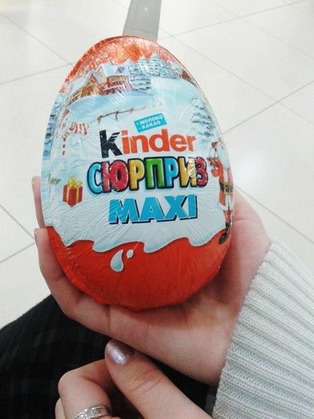 Kinder Maxi 100 г Большое яйцо Киндер Сюрприз