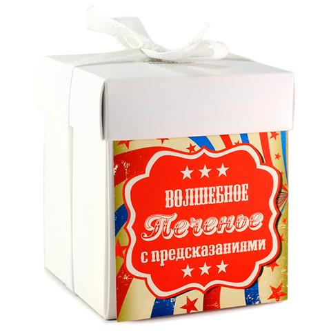 Печенье Предсказания Вкусная помощь Минск купить