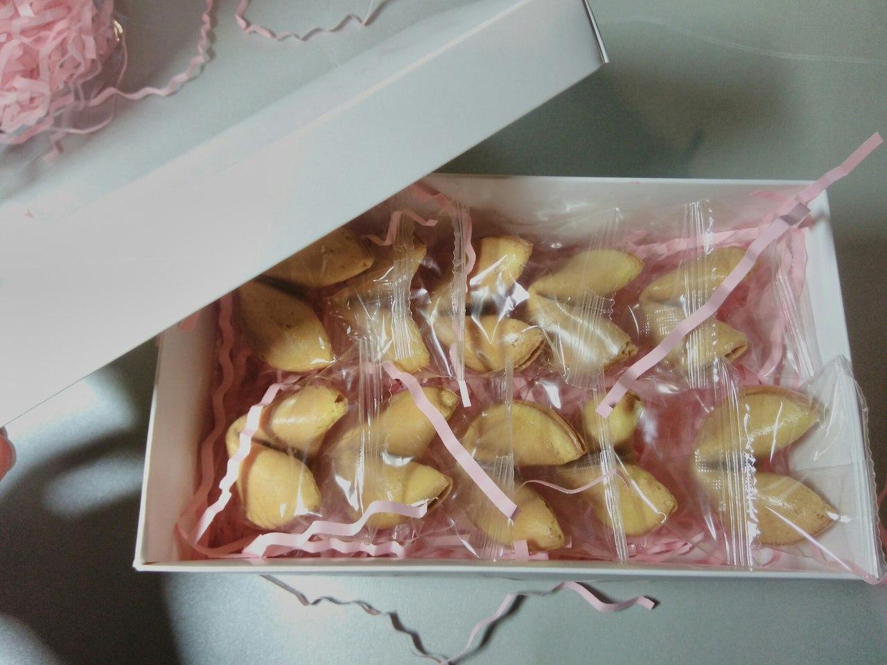 Pink печенье Набор №14