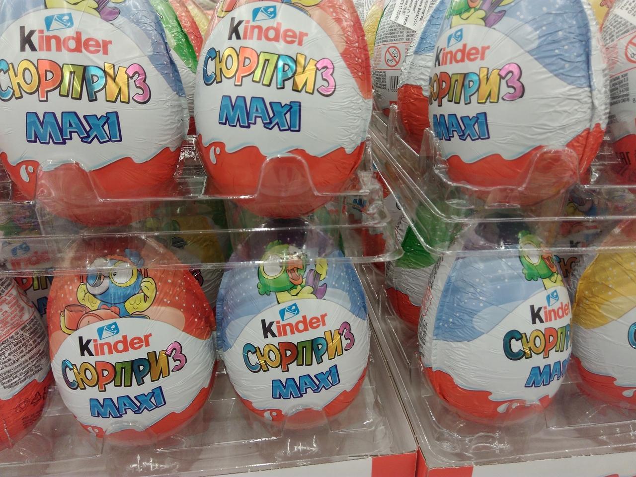 Kinder Maxi 100 г Большое яйцо Киндер Сюрприз (Новая серия)