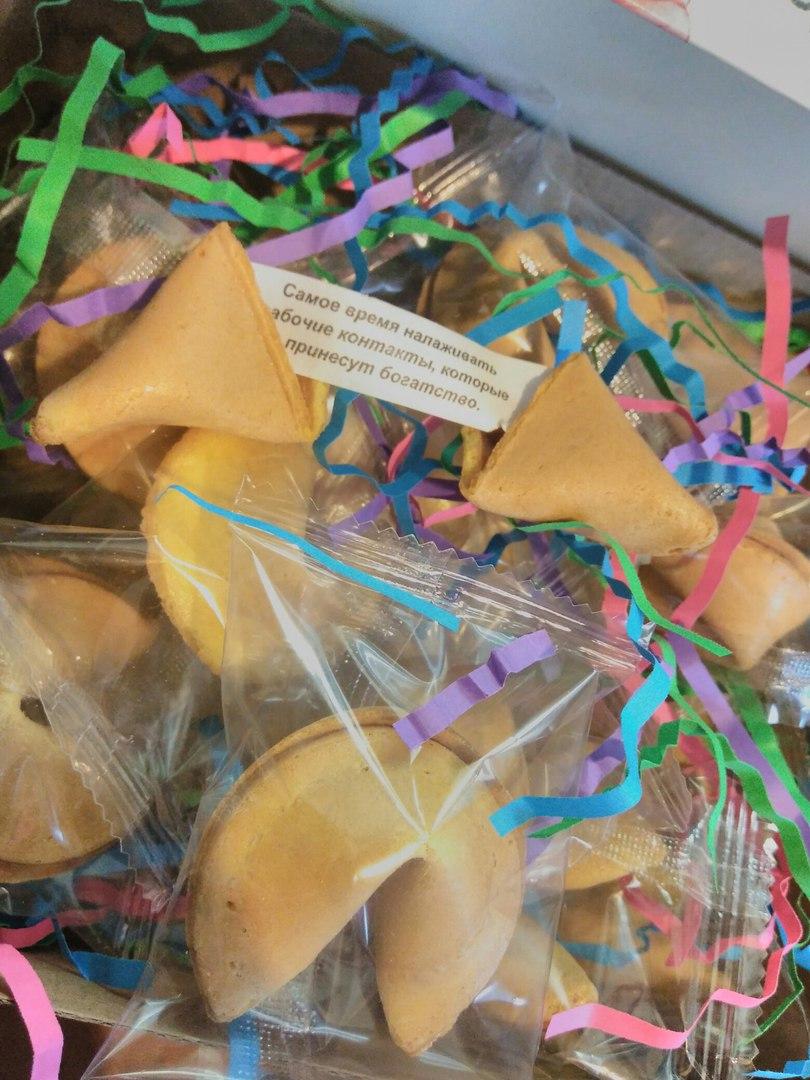 Fortune Cookie Печенье удачи 1шт