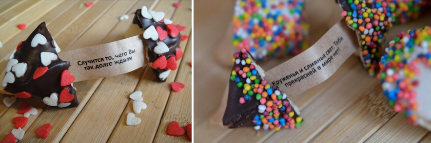 Печенье с предсказаниями в Шоколаде 1 шт (глазури)