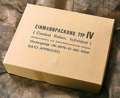 German EPA Немецкий сухпаек (ИРП сухпай) Сухой паек Бундесвера (Германский сухпай)